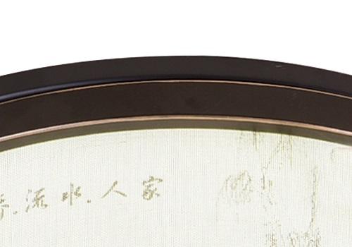 伊美特-铁艺新中式灯F78027圆