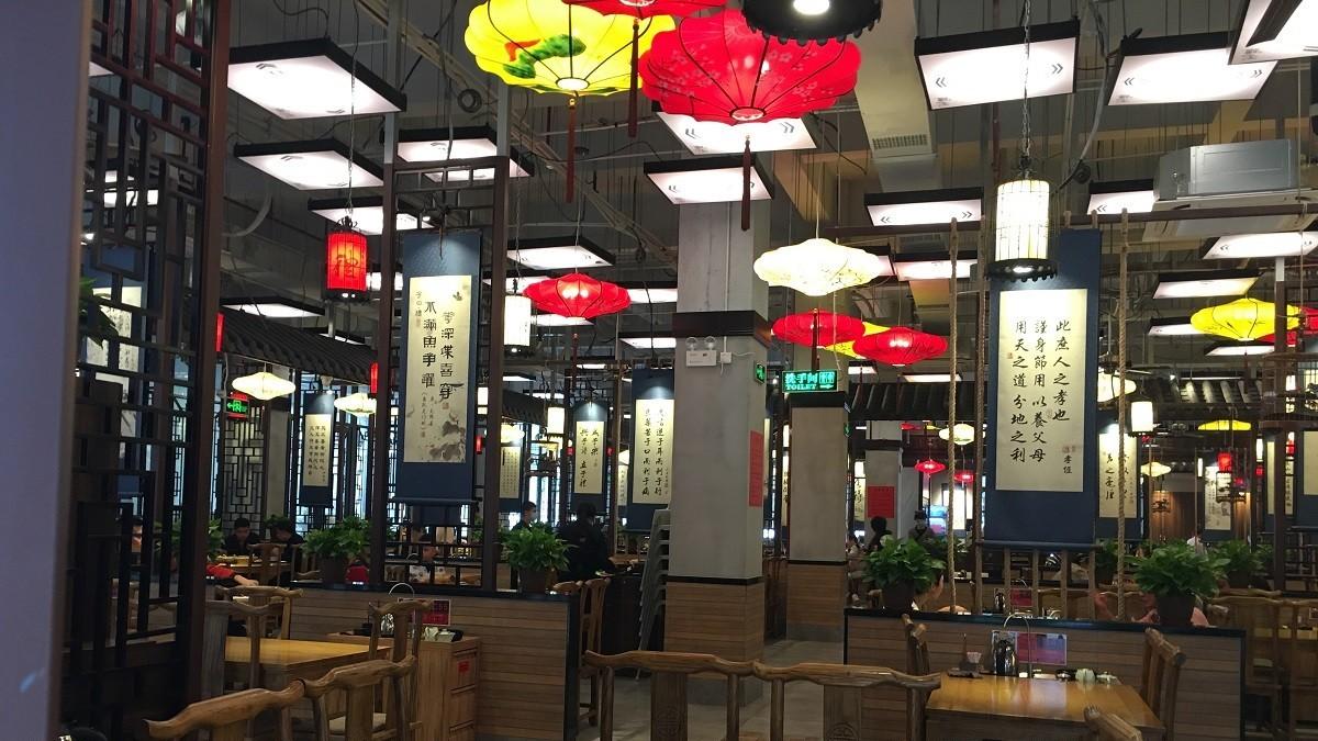 中式餐厅装了这些灯,氛围好了,生意好了1倍, 老板笑得合不拢嘴